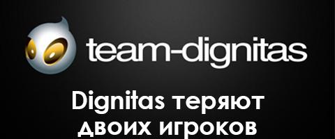 dignitas cs go team