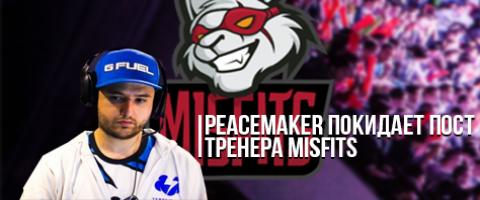 luis peacemaker cs go