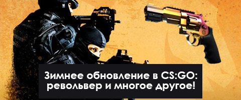 cs go update 09.12.2015
