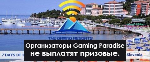 gaming paradise 2015
